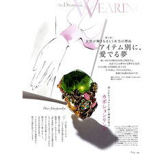 magazine_04.jpg