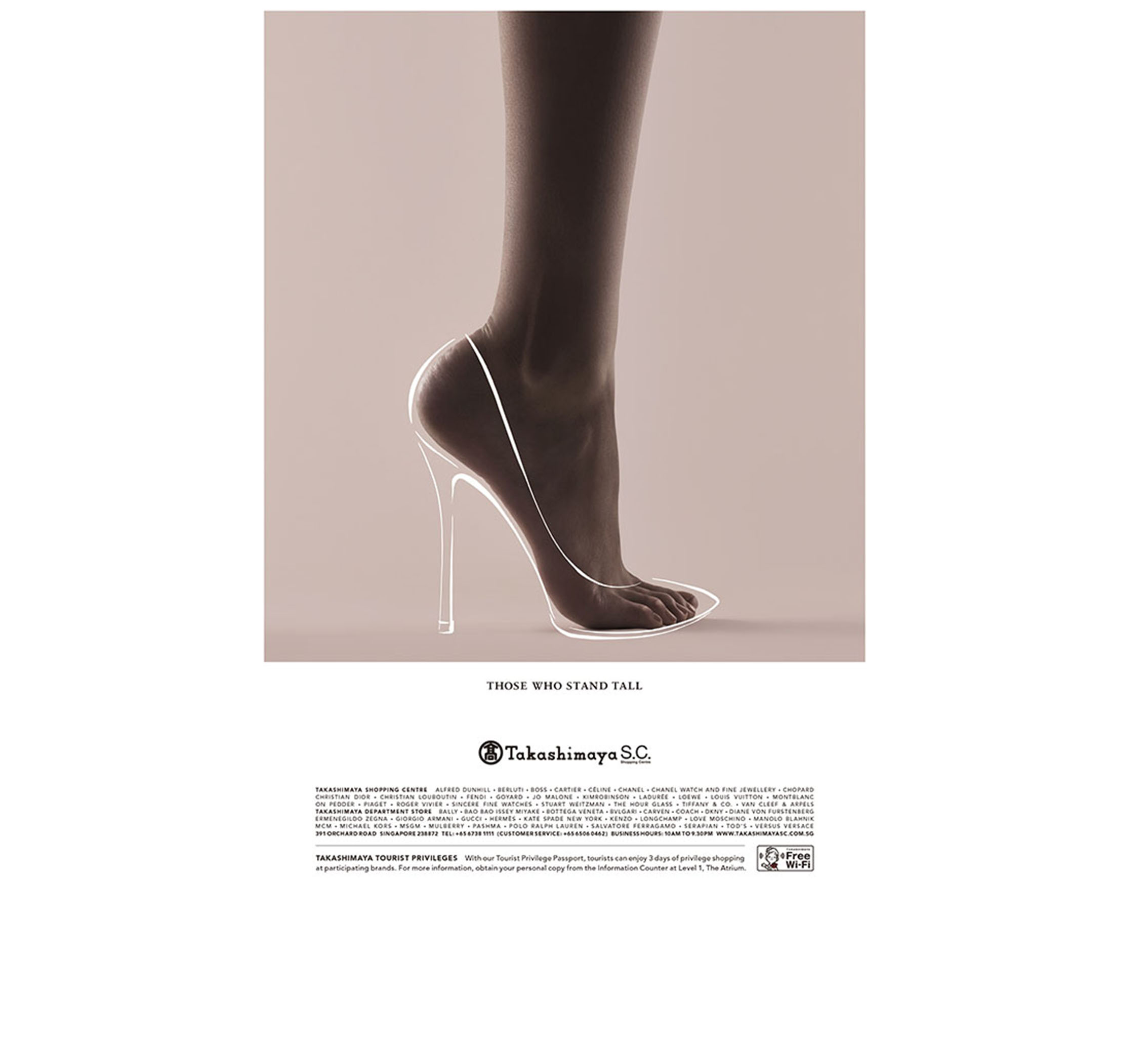 advertisement_86