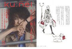 magazine_28