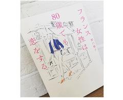 book_23