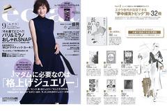 magazine_34