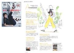 magazine_36