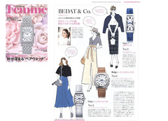 magazine_37