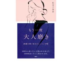 book_26