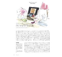 magazine_43