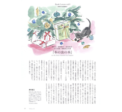 magazine_44