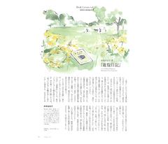 高島屋_13