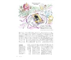 高島屋_21